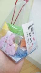 木下愛未 公式ブログ/入浴中〜♪ 画像1