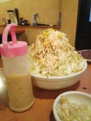 平野春菜 公式ブログ/日本昔話のような… 画像1