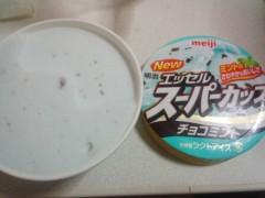 平野春菜 公式ブログ/一日の終わりに 画像1