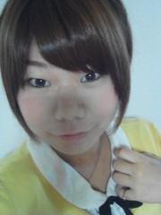 平野春菜 公式ブログ/行ってきます! 画像1