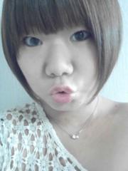 平野春菜 公式ブログ/友達と 画像1