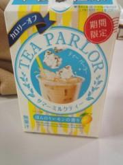 平野春菜 公式ブログ/サマーミルクティー 画像1