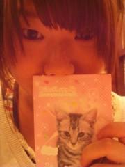 平野春菜 公式ブログ/ありがとう(*^^*) 画像1