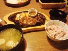 平野春菜 公式ブログ/びっくり! 画像1