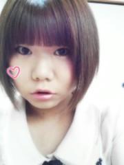 平野春菜 公式ブログ/終了のお知らせ 画像1