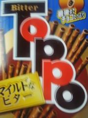 平野春菜 公式ブログ/ポッキー、プリッツの日だぁー!とかさわいでたら… 画像1