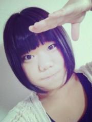 平野春菜 公式ブログ/行って参るp(`Д´)q 画像1