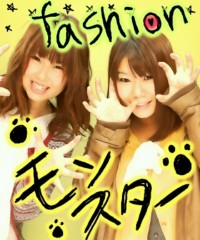 平野春菜 公式ブログ/だぁぁぁいすき(*´∇`*) 画像2