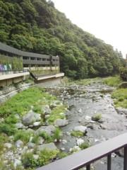 平野春菜 公式ブログ/箱根の絶景をどうぞ… 画像1