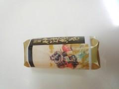 平野春菜 公式ブログ/伊達絵巻 画像1