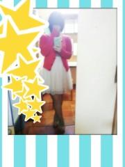 平野春菜 公式ブログ/キミに決めた! 画像1