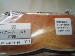 平野春菜 公式ブログ/最近食べ物しかのせてない… 画像1