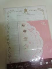 平野春菜 公式ブログ/しろやぎさんからお手紙着いたくろやぎさんたら… 画像1