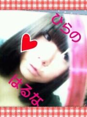 平野春菜 公式ブログ/エクセレントならららららーめん! 画像2