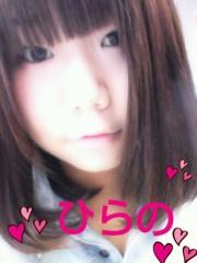 平野春菜 公式ブログ/感謝感激雨平野 画像1
