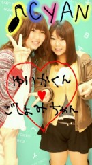 平野春菜 公式ブログ/だぁぁぁいすき(*´∇`*) 画像1