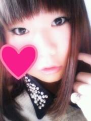 平野春菜 公式ブログ/ソーレそれそれ忘年会♪ 画像1
