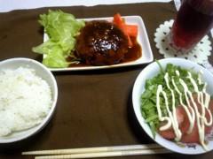 平野春菜 公式ブログ/料理の件につきまして… 画像1