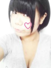 平野春菜 公式ブログ/黒髪、始めました。 画像1