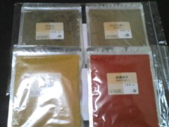 井手小吉 公式ブログ/494日目と495日目のカレー 画像3