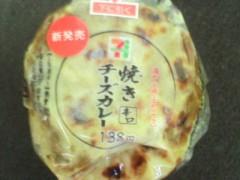 井手小吉 公式ブログ/428日目のカレー 画像1