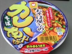 井手小吉 公式ブログ/287日目キャレナバーンッ! 画像1