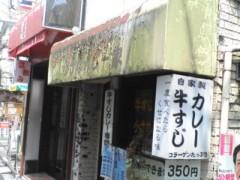 井手小吉 公式ブログ/411日目と412 日目のカレー 画像2