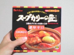 井手小吉 公式ブログ/136日目タクミーンッ! 画像1