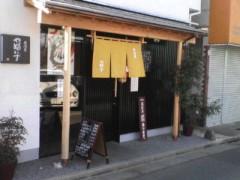 井手小吉 公式ブログ/213日目キャレナンセイローンッ! 画像1