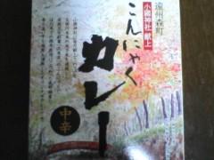 井手小吉 公式ブログ/239日目ニャックーンッ! 画像1