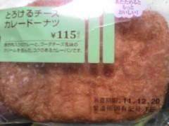井手小吉 公式ブログ/197日目キャレドゥナトゥンッ! 画像1