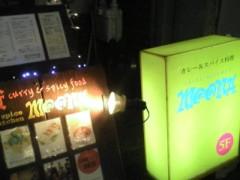 井手小吉 公式ブログ/313日目ムナーンッ! 画像1