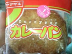井手小吉 公式ブログ/302日目ヤマザキノキャレパンッ! 画像1