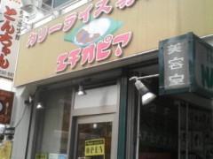 井手小吉 公式ブログ/98日目ンナンナジュバイーンッ! 画像1
