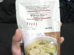 井手小吉 公式ブログ/125日目ムッジーンッ! 画像1