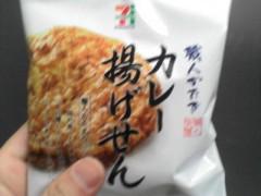 井手小吉 公式ブログ/336日目キャレセーンッ! 画像1