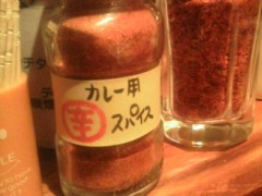 井手小吉 公式ブログ/145日目フォノブォヌォーンッ! 画像2