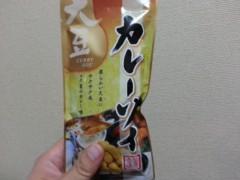 井手小吉 公式ブログ/785日目と786日目と787日目のカレー 画像2