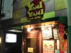 井手小吉 公式ブログ/297日目ヤミヤミーンッ! 画像1