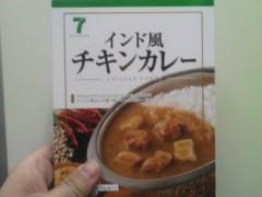 井手小吉 公式ブログ/32日目ドゥクンッ! 画像1