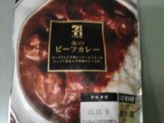 井手小吉 公式ブログ/92日目ハイキーンッ! 画像1