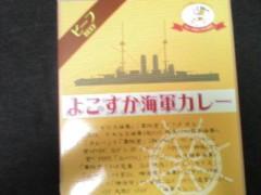 井手小吉 公式ブログ/49日目 画像1