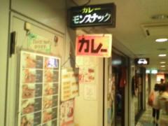 井手小吉 公式ブログ/83日目スナックゥイーンッ! 画像1
