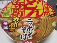 井手小吉 公式ブログ/377日目と378日目のカレー 画像2