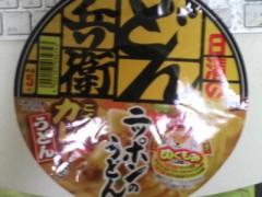 井手小吉 公式ブログ/141日目ドゥンブェウィーンッ! 画像1