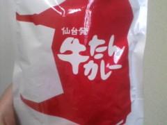 井手小吉 公式ブログ/36日目ドゥコンッ! 画像1