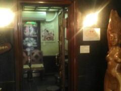 井手小吉 公式ブログ/144日目バンタイーンッ! 画像1