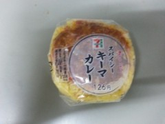 井手小吉 公式ブログ/626日目と627日目のカレー 画像1