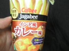 井手小吉 公式ブログ/381日目のカレー 画像1