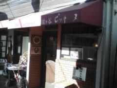 井手小吉 公式ブログ/225日目カウソイーンッ! 画像1